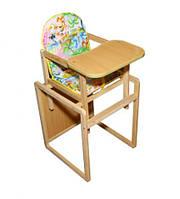 Детский стульчик для кормления  Маричка Люкс