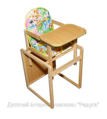 Детский стульчик для кормления  Маричка Люкс  - Детский интернет-магазин Радуга в Тернополе
