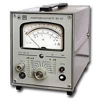 Вольтметр переменного тока В3-57