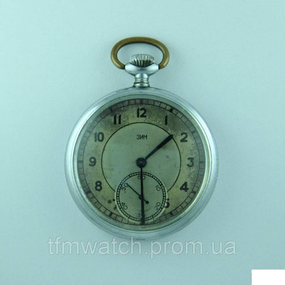 Зим карманные механические часы СССР
