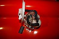 Бензонасос топливный насос Опель Астра H/ Opel Astra H/ 0580314196/ 0580314195 / 13238851