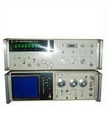 Анализатор спектра СК4-59