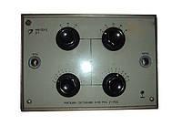 Аттенюатор МЗ-50-2