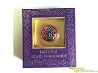 Натуральные Сухие Духи. Изысканный Сандал 4 грм в латунной упаковке, Песня Индии. Для медитации и релаксации