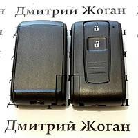 Корпус смарт ключа для Toyota Verso, Corolla, Prius (Тойота Версо, Королла, Приус) 2 кнопки