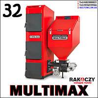 Пелетний котел Rakoczy МULTIMAX 32 Кіловат / Пеллетный котел отопления Ракочи (Ракочі) Мультимакс, 32 кВт