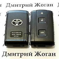 Корпус смарт ключа для Toyota Verso, Corolla, Prius (Тойота Версо, Королла, Приус) 3 кнопки