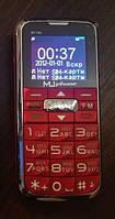 """Телефон для літніх людей """"Бабушкофон"""" MUphone М7700, фото 1"""