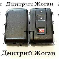 Корпус смарт ключа для Toyota Verso, Corolla, Prius (Тойота Версо, Королла, Приус) 2 +1 кнопки