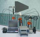Специализированное средство измерений для контроля излучений ВЧУ