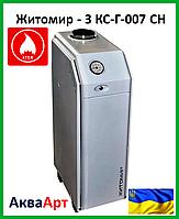 Дымоходный газовый котёл Житомир-3 КС-Г-007 СН (одноконтурный)