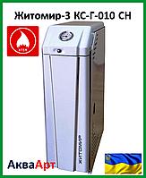 Дымоходный газовый котёл Житомир-3 КС-Г-010 СН (одноконтурный)