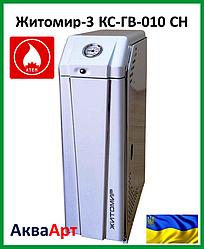 Дымоходный газовый котел Житомир-3 КС-ГВ-010 СН (двухконтурный)
