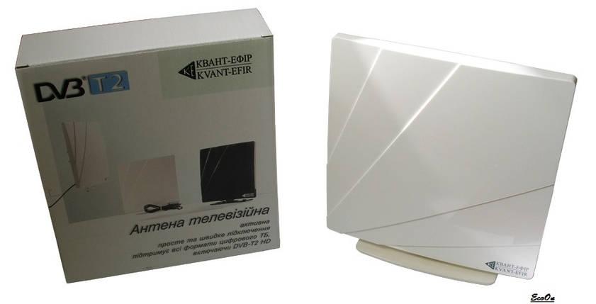 Антенна комнатная ARU-01 (white), фото 2