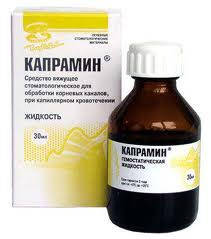 Кровоостанавливающая жидкость капрамин 30 мл.