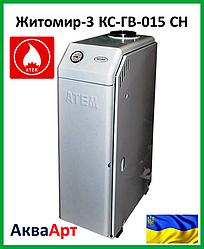 Дымоходный газовый котёл Житомир-3 КС-ГВ-015 СН (двухконтурный)