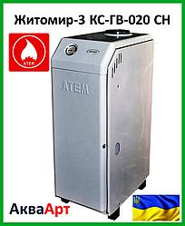 Дымоходный газовый котёл Житомир-3 КС-ГВ-020 СН (двухконтурный)