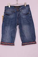 Мужские джинсовые шорты Coockers (код 1147)