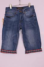 Чоловічі джинсові шорти Coockers (код 1147)