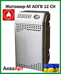 Парапетный газовый котёл Житомир-М АОГВ 12 СН (одноконтурный)