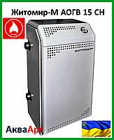 Парапетный газовый котёл Житомир-М АОГВ 15 СН (одноконтурный)