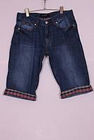 Мужские шорты Coockers больших размеров (код модели 1164-В)