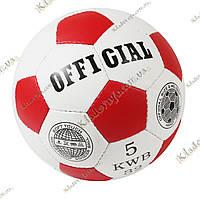 Футбольный мяч OFFICIAL (красный), фото 1