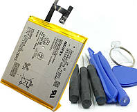Аккумулятор Sony C6602 Xperia Z/LIS1502ERPC/1264-7064.2 (2330 mAh) Original + набор для открывания корпусо