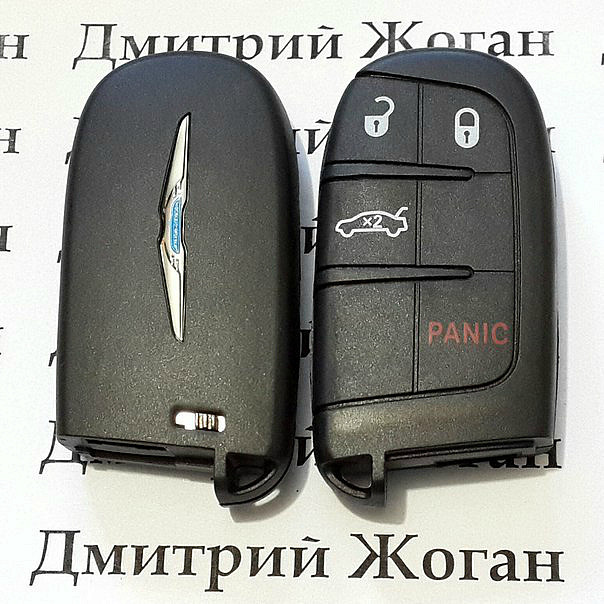 Корпус смарт ключа для Chrysler (Крайслер) 3 +1 кнопка