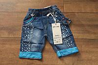 Джинсовые шорты для мальчиков 1- 4 года