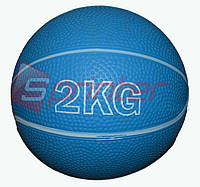 Мяч для атлетических упражнений (медбол). Вес 2кг, d-14см.