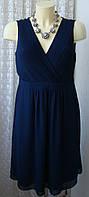 Платье модное элегантное синее Noppies р.44 6605