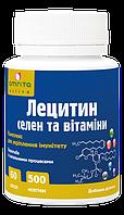 Лецитин, селен, витамины для печени