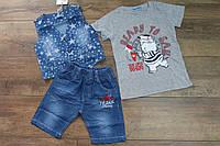 Джинсовый костюм- тройка для мальчиков 1 год