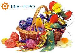 Компанія «Пан-Агро» вітає Вас зі світлим святом Великодня!