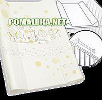 Пеленальный матрасик 70х50 см TM Ceba baby универсальный (пеленатор, пеленальная доска) Африка Бежевый