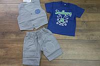 Катоновый костюм- тройка для мальчиков 1- 4 года