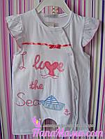 Песочник для малышей  I love the Sea р.74.