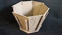 Кадка деревянная для цветов 22х22х14,5 см 45\115 (цена за 1 шт. +30 грн.)