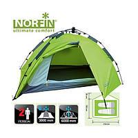 Палатка Norfin Zope 2 двухместная двухслойная