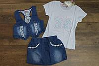 Джинсовый костюм- тройка для девочек 4 года
