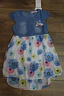 Платье для девочек ( Джинс - шифон ) 3- 7 лет