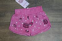 Трикотажные шорты для девочек 3- 7 лет