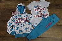 Спортивный костюм- тройка для девочек 4- года