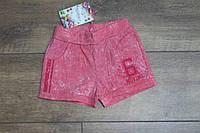 Трикотажные шорты для девочек 2- 4 года
