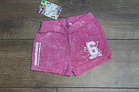 Трикотажные шорты для девочек 1- 4 лет