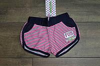 Трикотажные шорты для девочек 4- 8 лет