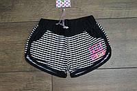 Трикотажные шорты для девочек 4- 6 лет