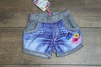 Трикотажные шорты для девочек 1 и 4 года