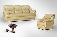 Гарнитур Диор (диван + 2 кресла)